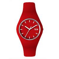 ساعت ژله ای Ice